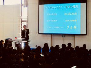 【講演しました】立命館慶祥中学校で「世界経済とこれから求められるキャリアの話」をしてきました