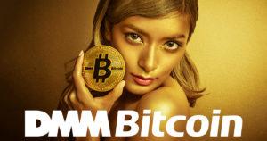 仮想通貨取引所比較|【DMM Bitcoin】の評判・特徴まとめ